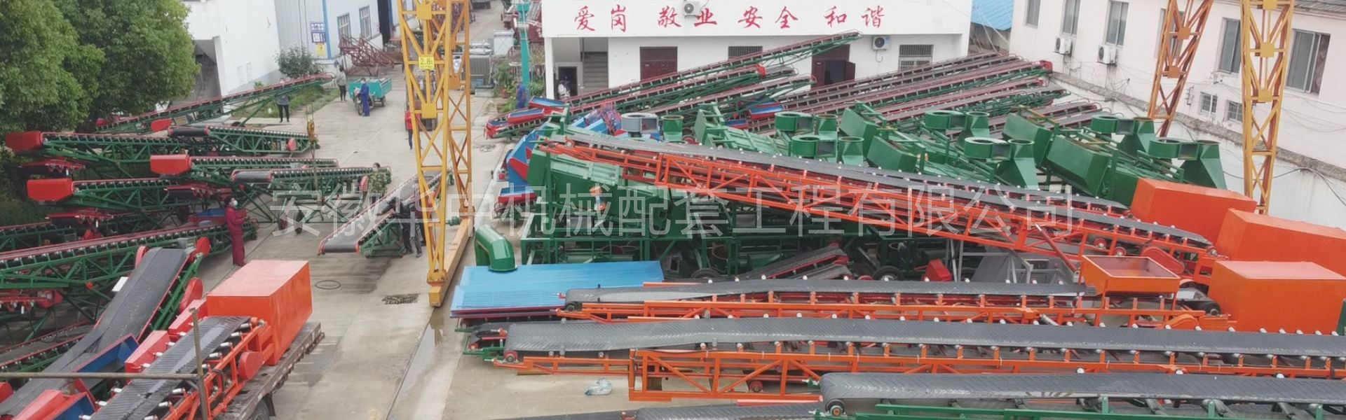 安徽华中机械产品堆场